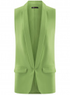 Жилет удлиненный без застежки oodji #SECTION_NAME# (зеленый), 12300103-1B/42250/6200N