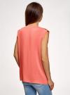 Блузка вискозная с нагрудными карманами oodji #SECTION_NAME# (розовый), 21412132-6B/48756/4300N - вид 3