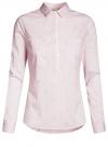 Рубашка приталенная с нагрудными карманами oodji #SECTION_NAME# (розовый), 11403222-4/46440/4010S