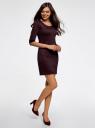 Платье жаккардовое с геометрическим узором oodji для женщины (фиолетовый), 14001064-6/35468/2949J