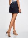 Юбка из фактурной ткани на эластичном поясе oodji для женщины (синий), 14100019-1/43642/7900N