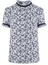 Блузка из струящейся ткани с контрастной отделкой oodji #SECTION_NAME# (синий), 11401272-1/36215/7029F