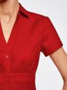 Рубашка с V-образным вырезом и отложным воротником oodji для женщины (красный), 11402087/35527/4500N
