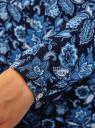 Блузка принтованная из вискозы oodji #SECTION_NAME# (синий), 21412143/42127/7975E - вид 5