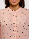 Блузка вискозная А-образного силуэта oodji #SECTION_NAME# (розовый), 21411113-1B/48458/5429O - вид 4