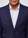 Пиджак приталенный на пуговицах oodji #SECTION_NAME# (синий), 2L420234M/48579N/7900O - вид 4