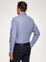 Рубашка хлопковая приталенная oodji #SECTION_NAME# (синий), 3L110394M/49757N/7510S - вид 3