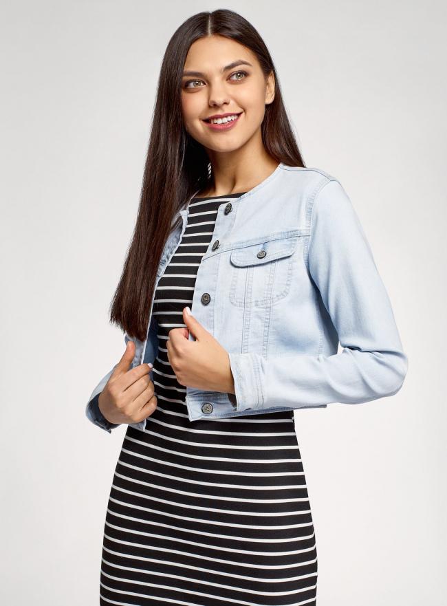 Куртка джинсовая без воротника oodji для женщины (синий), 11109003-3B/46253/7000W