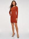 Платье базовое облегающего силуэта oodji #SECTION_NAME# (коричневый), 14011038B/38261/3100N - вид 6