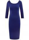 Платье облегающее с вырезом-лодочкой oodji #SECTION_NAME# (синий), 14017001/42376/7500N