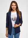 Жакет приталенный с рукавом 3/4 oodji для женщины (синий), 11204014B/42250/7900N