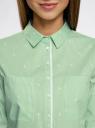 Рубашка приталенная с нагрудными карманами oodji #SECTION_NAME# (зеленый), 11403222-4/46440/6510S - вид 4