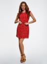 Платье принтованное из вискозы oodji для женщины (красный), 11910073-2/45470/4512D
