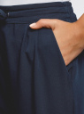 Брюки на эластичном поясе с завязками oodji для женщины (синий), 11709036-1/18600/7900N
