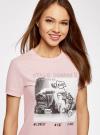 Платье свободного силуэта из фактурной ткани oodji #SECTION_NAME# (розовый), 14000162-7/47481/4019P - вид 4