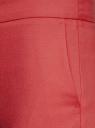 Брюки зауженные со стрелками oodji для женщины (красный), 21706027/33574/4500N