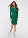 Платье трикотажное облегающего силуэта oodji #SECTION_NAME# (зеленый), 14001183B/46148/6D00N - вид 6