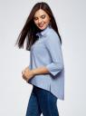 Рубашка свободного силуэта с асимметричным низом oodji #SECTION_NAME# (синий), 13K11002-1B/42785/7000N - вид 2