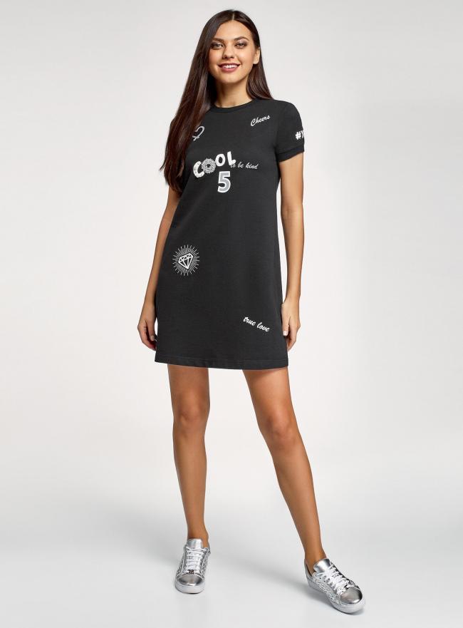 Платье трикотажное свободного силуэта oodji #SECTION_NAME# (черный), 14000162-10/46155/2919P