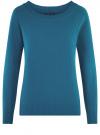 Джемпер базовый с круглым вырезом oodji для женщины (синий), 63812571-1B/46192/756DM