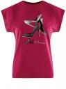 Футболка хлопковая с принтом oodji для женщины (розовый), 14707001-30/46154/4719P