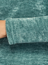 Джемпер трикотажный с круглым вырезом oodji #SECTION_NAME# (зеленый), 14808047/49529/6C00N - вид 5