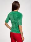 Джемпер ворсистый с коротким рукавом oodji для женщины (зеленый), 63807270-1/45514/6D00N - вид 3