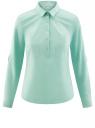Рубашка базовая с нагрудными карманами oodji #SECTION_NAME# (бирюзовый), 11403222B/42468/7301N
