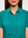 Блузка из вискозы с нагрудными карманами oodji #SECTION_NAME# (бирюзовый), 11400391-3B/24681/7300N - вид 4