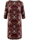 Платье принтованное прямого силуэта oodji #SECTION_NAME# (коричневый), 21900322-1/42913/4954F
