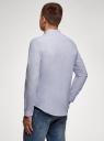Рубашка льняная с воротником-стойкой oodji #SECTION_NAME# (синий), 3L300000M/48317N/1070S - вид 3