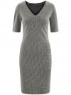 Платье жаккардовое с V-образным вырезом oodji #SECTION_NAME# (серый), 14017002/46979/1029O