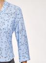 Блузка вискозная с рукавом-трансформером 3/4 oodji для женщины (синий), 11403189-3B/26346/7083F
