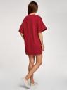 Платье прямого силуэта с воланами на рукавах oodji #SECTION_NAME# (красный), 14000172B/48033/4902N - вид 3