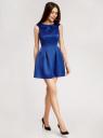 Платье из атласной ткани oodji для женщины (синий), 11902149/24393/7500N