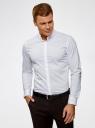 Рубашка приталенная с воротником-стойкой oodji #SECTION_NAME# (белый), 3L140115M/34146N/1000N - вид 2