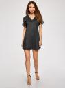 Платье из искусственной замши с кружевными вставками oodji для женщины (черный), 18L02003/45622/2900N