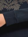 Свитшот с надписью oodji для женщины (синий), 14801045/43623/7923P