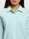 Рубашка свободного силуэта с асимметричным низом oodji #SECTION_NAME# (синий), 13K11002/45387/1073S - вид 4