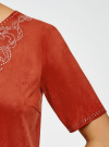 Платье из искусственной замши с декором из металлических страз oodji #SECTION_NAME# (красный), 18L01001/45622/3100N - вид 5