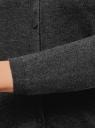 Кардиган вязаный на пуговицах oodji #SECTION_NAME# (серый), 73212401-2B/45647/2500M - вид 5