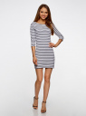 Платье трикотажное базовое oodji #SECTION_NAME# (серый), 14001071-2B/46148/2379S - вид 2