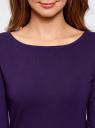 Платье трикотажное облегающего силуэта oodji #SECTION_NAME# (фиолетовый), 14001183B/46148/8800N - вид 4