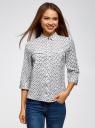 Блузка из струящейся ткани с нагрудными карманами oodji для женщины (белый), 11403225-6B/48853/1229F