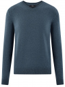 Пуловер базовый с V-образным вырезом oodji #SECTION_NAME# (синий), 4B212007M-1/34390N/7901M