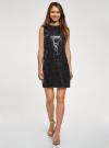 Платье с пайетками и принтом из флока oodji для женщины (черный), 24005135/46121/2929F - вид 2