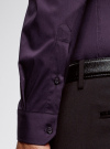 Рубашка базовая приталенная oodji для мужчины (фиолетовый), 3B140000M/34146N/8800N - вид 5