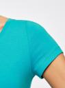 Футболка женская (упаковка 2шт.) oodji для женщины (бирюзовый), 14701005T2/46147/7300N