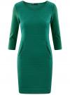 Платье трикотажное с рукавом 3/4 oodji для женщины (зеленый), 24001100-3/45284/6E00N