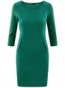 Платье трикотажное с рукавом 3/4 oodji #SECTION_NAME# (зеленый), 24001100-3/45284/6E00N